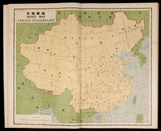 Atlas postal de Chine. Postal Atlas of China. China Postal Album Showing the Postal...