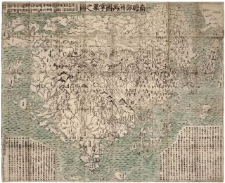 "Nansen Bushu Bankoku Shōka No Zu. (""Outline Map of all the Countries of the Universe"")...."